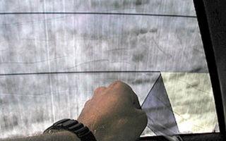 Тонировка автомобиля (видео) и тонировка стекол (фото)
