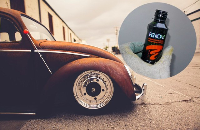 Fenom: преобразователь ржавчины для авто