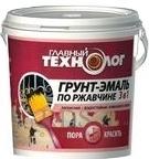 Краска по ржавчине 3 в 1: эмаль производства Новбытхим