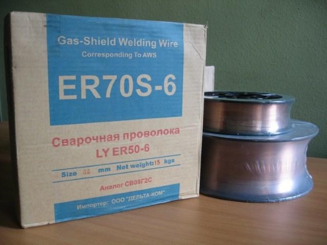 ER70S 6: проволока для сварки