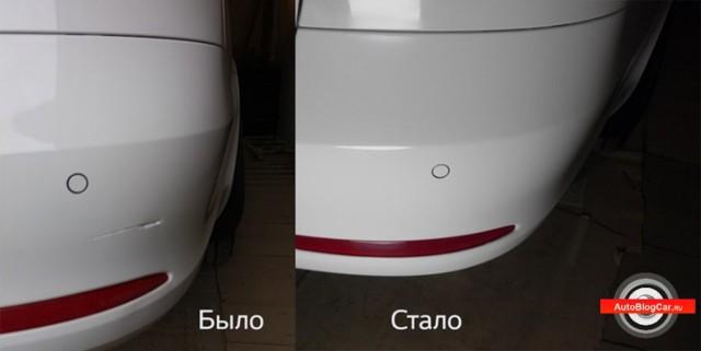 Ремонт бампера по КАСКО и как убрать сколы и царапины?