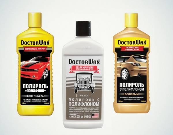 Полироль Доктор Вакс для кузова автомобиля