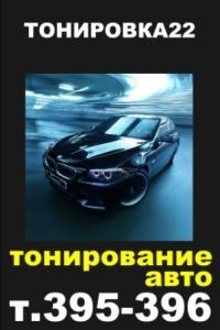 Пленка для авто красная: матовая, хром и карбон